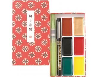 Set aquarelle japonaise...